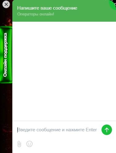 azino777-chat
