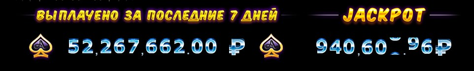 azino777-vyigrysh