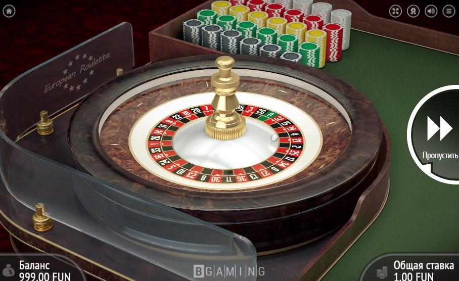 azino777-roulette-igra2