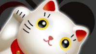 Игровой автомат Super Graphics Lucky Cats
